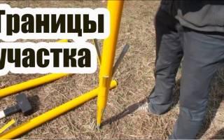 Описание границ земельного участка и его местоположение