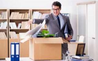 Как правильно написать заявление на увольнение если не платят зарплату