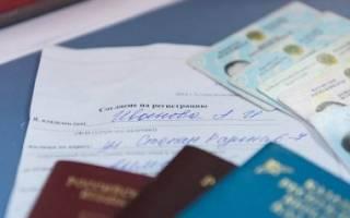 Получение российского гражданства не выезжая из казахстана