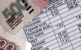 Как узнать номер платежного документа на квитанции