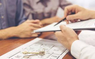 Список документов необходимых для собственности дду
