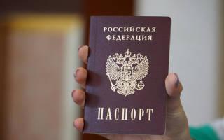 Какие нужно брать документы для получения паспорта в 14 лет