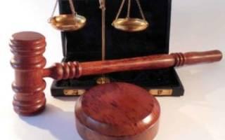 Проступок порочащий честь и достоинство сотрудника полиции определение