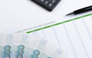 Страховые взносы высококвалифицированные иностранные специалисты 2018 подтверждающие документы