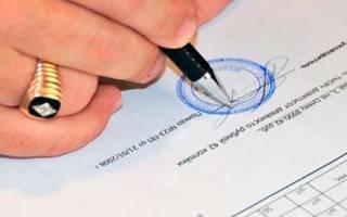 Ходатайство о проведении почерковедческой экспертизы в арбитражном процессе