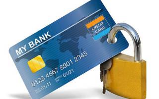 Максимальный суточный лимит для оплаты других мобильных телефонов сбербанк