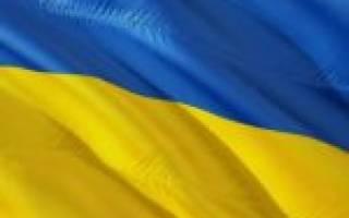 Порядок увольнения учителя на украине пособственному желанию