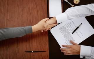 Стоимость заверения соглашения об алиментах у нотариуса