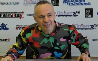 Адвокат трещев александр станиславович официальный сайт