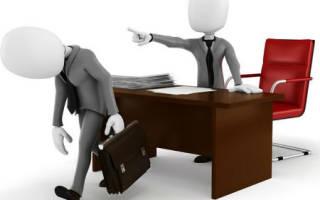 Не подали сведения в службу занятости при ликвидации ип