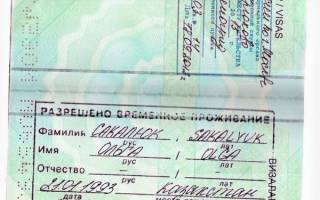 Продление регистрации после подачи документов на рвп в 2018