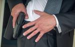 Правила ношения и перевозки охотничьего оружия 2018