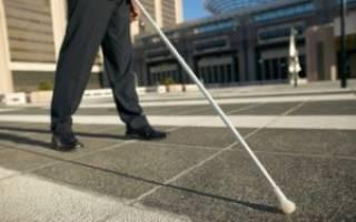 Льготы инвалида по зрению 2 группы