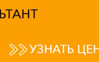 Профстандарт контрактного управляющего с 01 2018