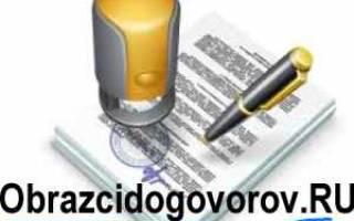 Договор оказания услуг по доставке между юридическими лицами образец