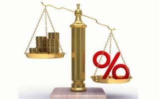 Закон о снижении процентов по ипотеке 2018 уже взявшему