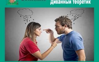 Статус про любимого который оскорбляет женщину