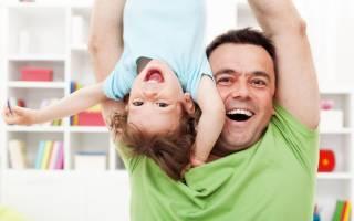 Льготы отцам одиночкам в 2018 году
