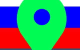 Кадастровая карта санкт петербурга и ленинградской области