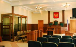 Чем отличается арбитражный суд от районного суда