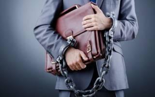 Выявление экономических преступлений примеры по лекарствам