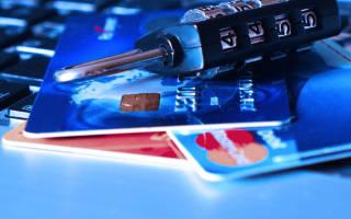 Как вернуть свои деньги с чужой карты