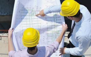 Как внести изменения в градостроительный план