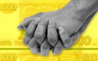 Трехстороннее соглашение заказчик исполнитель плательщик образец