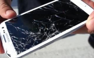 Как вернуть деньги за разбитый телефон по страховке росгосстрах