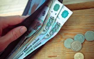 Можно ли платить зарплату ниже минимальной заработной платы