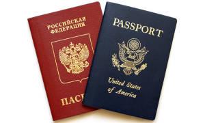 Иностранцы с видом на жительство резидент или нерезидент