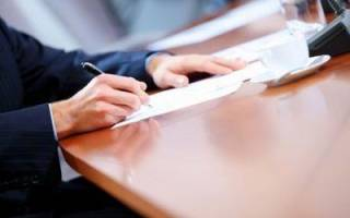 Доверенность в гаи от юридического лица общая образец