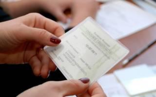 Что можно сделать с копией паспорта и снилс