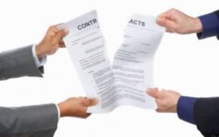 Расторжение договора на аренду транспортного средства