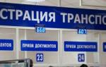 Как переоформить автомобиль в беларуси без смены номеров
