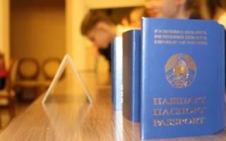 Двойное гражданство в беларуси с какими странами разрешено 2018 году