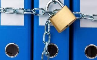 Письмо о прекращении обработки персональных данных образец