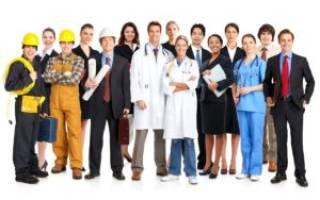 Профессии с вредными условиями труда список 2018