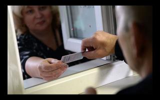 Бланк на замену водительского удостоверения 2018 скачать