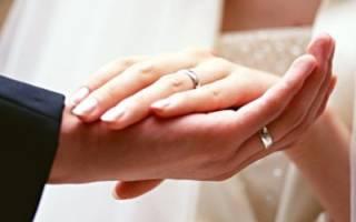 Как подать заявку на заключение брака через мфц