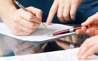 Переход права требования от юридического лица к физическому