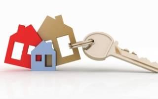 Можно ли оформить квартиру на двух собственников при ипотеке