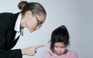 Статья ук рф за оскорбление несовершеннолетнего