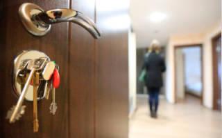 Договор аренды квартиры между физическими с залогом