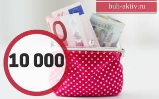 Лимит остатка денежных средств в кассе устанавливается