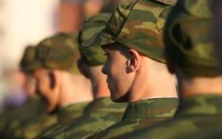 Статья за оскорбление военнослужащего и унижение личного достоинства