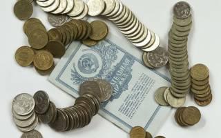 Как снять деньги с книжки покойного