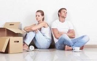 Если жена не прописана в квартире мужа при разводе