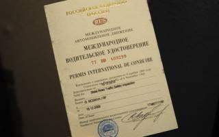 Регистрация права собственности на гараж в мфц документы