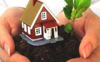 Бланк договора дарения садового участка между родственниками